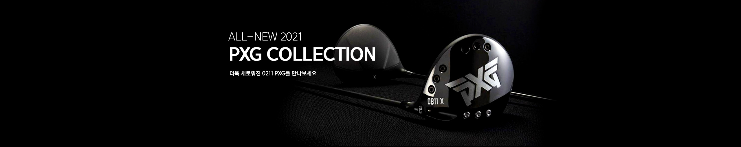 PXG COLLECTION