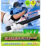 [남성용]신개념 골프장갑 엄지장갑-양피