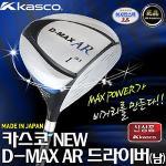 [한국카스코수입정품/아시안스펙] 카스코 NEW D-MAX AR 드라이버(남)