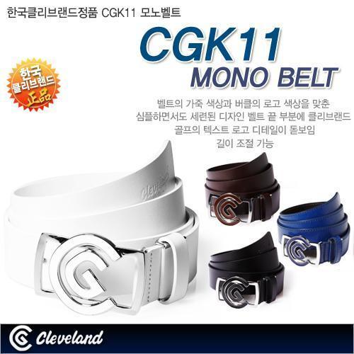 [Cleveland] 한국클리브랜드정품 CGK11 모노벨트/소가죽/4가지 색상 [무료배송]