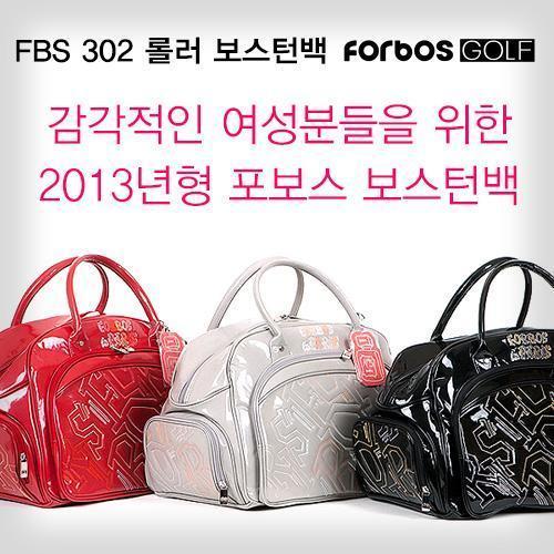 [포보스코리아 정품] FBS BB 302 ROLLER BOSTON BAG/포보스 롤러 여성용 골프백 보스턴백