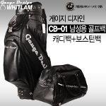 [게이지/게이지디자인정품] 2013년형 신제품 게이지 디자인 CB-01 남성용 골프백 세트 [블랙]