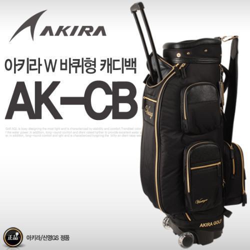 [아키라/신영GS정품] 2013년형 신제품 AKIRA 아키라 바퀴형 캐디백 [AK-CB] 남성용
