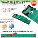 [선물포장서비스]MATRO 티맥스 게이트펏 퍼팅매트 MASA_09 (초소형퍼팅매트)