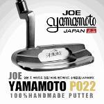 [2014년신제품]JOE YAMAMOTO 조 야마모토正品 P022 100프로 핸드메이드 수제 일본産 퍼터