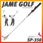 [자마골프] NEW JAMA 자마골프 SINGLE SWING PRACTICE 싱글 스윙 연습기 [SP-350] + 자세교정 암밴드 증정