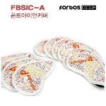 [포보스코리아 정품/MADE IN KOREA] FBSIC-A  포보스 폰트 아이언커버 /9개입