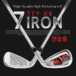 [지온골프] TTY X6 남성용 7번 연습용 아이언 카본R