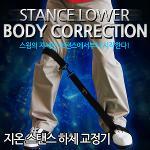 [지온골프] 무게중심과 상체회전을 위한 스탠스하체교정기