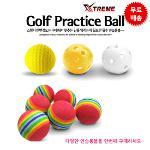 [지온골프] 골프 스윙 연습용볼 3세트 (스펀지볼,플라스틱볼,딤플스펀지볼)