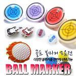 [XEEON] 지온 굿 디자인 골프 볼마커 모음전 1세트