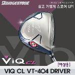 [수입정품 아시안스펙]브리지스톤 VIQ CL VT-404 드라이버[여성]