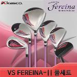 카스코 VS FEREINA-2 여성풀세트