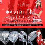 [엠유정품][아시안스펙]2014 비키2(VIKI2)풀세트[13pcs][여성]