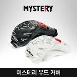 [THE MYSTERY]미스테리골프正品 최고급레자 남/여공용 페어웨이우드커버-2종칼라