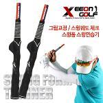 [XEEON] 그립교정과 스윙궤도 체크 스윙폼 스윙연습기