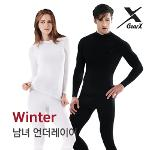 [기어엑스] 발열내의-일반겨울 언더레이어-남자 여성