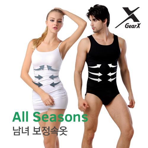 [기어엑스] 보정속옷-일반사계절-남자 여성