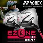 [상금왕다승왕-김효주프로클럽]YONEX GOLF 요넥스골프正品 EZONE SD 일본産 남성용 드라이버