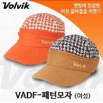 볼빅 VADF-겨울 패턴모자[여성]