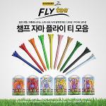 [정품] 챔프 JARMA FLY 골프티 /기능성골프티/숏티/롱티/나무티