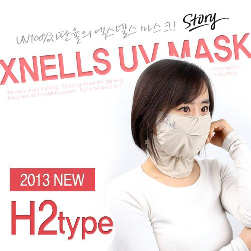 엑스넬스 2013년 NEW 고운 UV차단 마스크( H2타입)