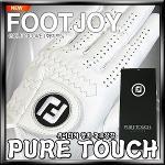 [풋조이] FootJoy PURE TOUCH [풋조이 퓨어터치] 고급양피 골프장갑[남성]