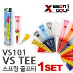 [XEEON] 코비스 원조 스프링티 VS TEE 분실 방지 끈연결 VS101 TEE