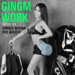 캘러웨이 정품 GINGM WORK 깅햄워크 밀리터리 여성 골프모자