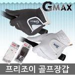 범양 GMAX 지맥스 소프트필 프리조이 남성 합피장갑