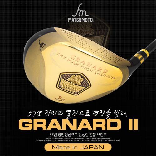 [히로마쓰모토][정품]그라나드2 GRANADE II 페어웨이우드[여성]