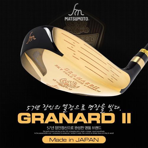 [히로마쓰모토][정품]그라나드2 GRANADE II 유틸리티우드[남성]