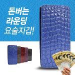 에나멜 골프 요술지갑 / 아이디어 히트예감/골프용품