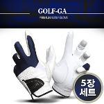 GOLFGA 남성 반양피 골프장갑 5장 1세트