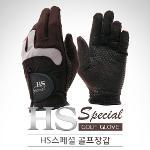 HS SPECIAL 스페셜 합피 실리콘바닥코팅 남성용 골프장갑-5장세트