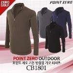 [POINT ZERO] 포인트 제로 기본 반집업 기모 티셔츠 Model No_CB1801
