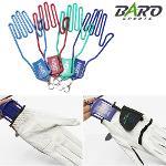[바로골프]장갑형태를 위지시켜주는 신개념 장갑건조기 / 세탁후 모양유지