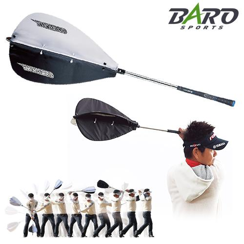 [TABATA]바람개비스윙연습기GV-0233/일본수입스윙연습용품/접을수있는스윙연습기