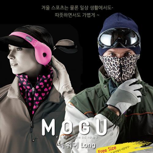 [모구 MOGU] 넥워머(롱) 겨울용품/방한용품