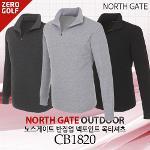 [NORTH GATE] 노스게이트 반집업 넥포인트 목티셔츠 Model No_CB1820