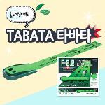 [타바타용품전]GV0134 신감각 퍼팅매트