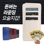 [엑스넬스] 에나멜 골프 요술지갑 7종택1/골프용품