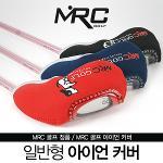 [단일투명창]MRC GOLF 단일 투명창 일중창 네오플랜소재 아이언커버-3종칼라