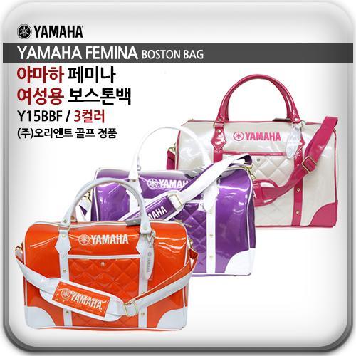 [야마하][정품] 야마하 Y15BBF 보스턴백 / 3컬러