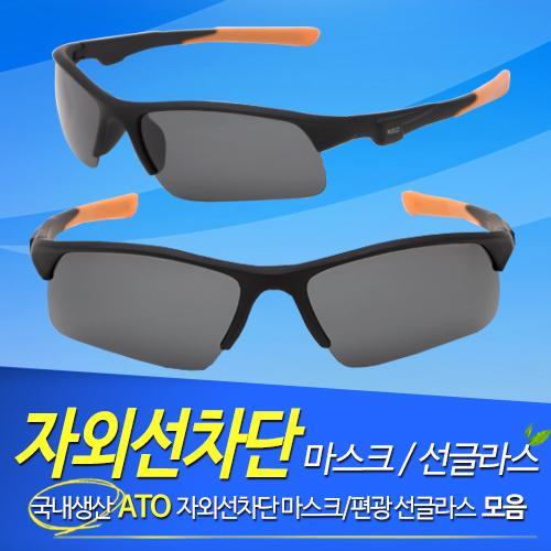 [자외선차단용품전] 골프 스포츠 편광 선글라스CTS303
