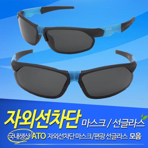 [자외선차단용품전] 골프 스포츠 편광 선글라스CTS304