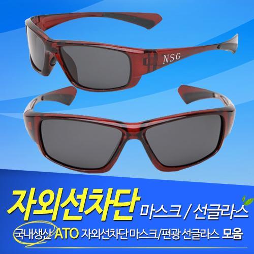 [자외선차단용품전] 골프 스포츠 편광 선글라스CTS601