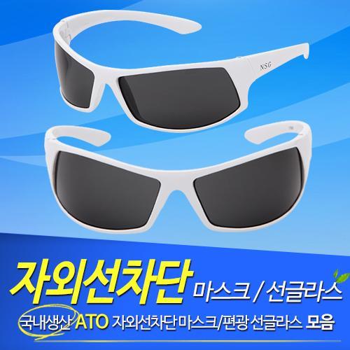 [자외선차단용품전] 골프 스포츠 편광 선글라스CTS602