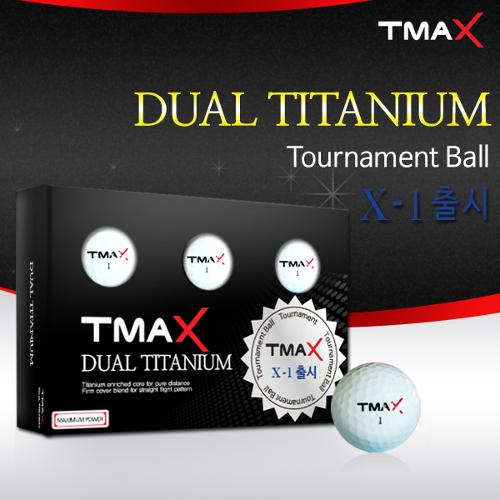 TMAX X-1 2피스 파워볼 토너먼트볼 티맥스 골프공