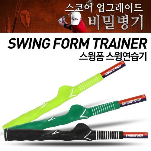 [KAXIYA] 스코어UP 비밀병기 스윙폼 스윙연습기
